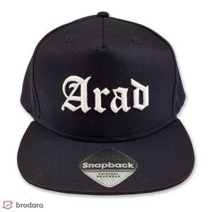 Broderie cu spuma - Arad